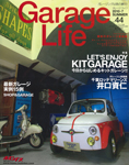 Garage Life 2010-7 SUMMER vol.44